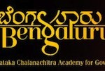Bangalore International Film festival