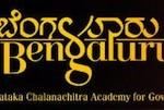 Bangalore International Film festival